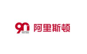 阿里斯顿热能产品(中国)