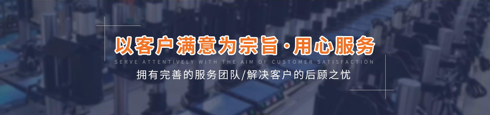 http://www.zsvi.com.cn/data/upload/202011/20201127150010_430.jpg
